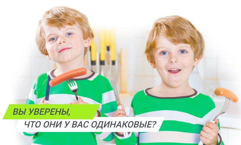 sosiski_sardelki_vemag