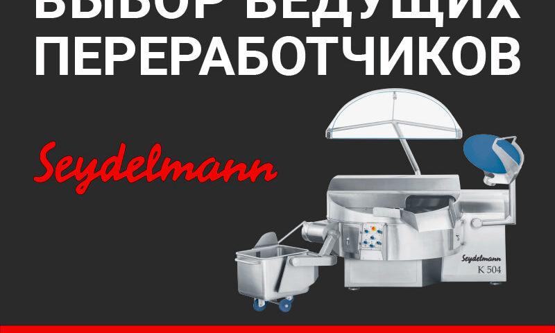 http://press.begarat.ru/oborudovaniye_na_sklade/к504-promyshlennyy-kutter