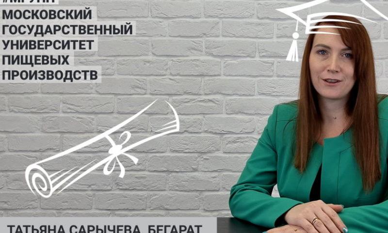 Sarycheva-mgupp