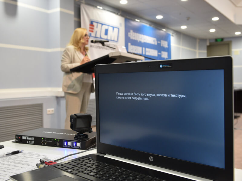 Татьяна Александровна Грамлих выступила на VI собрании НСМ
