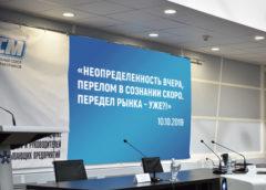 НСМ — VI Всероссийское совещание