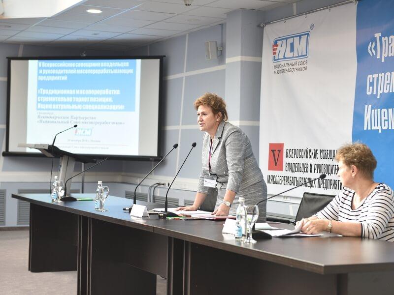 V-Всероссийское-собрание-НСМ-РФ
