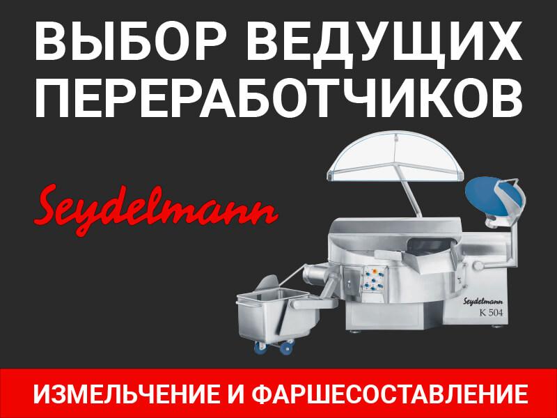 https://press.begarat.ru/oborudovaniye_na_sklade/к504-promyshlennyy-kutter