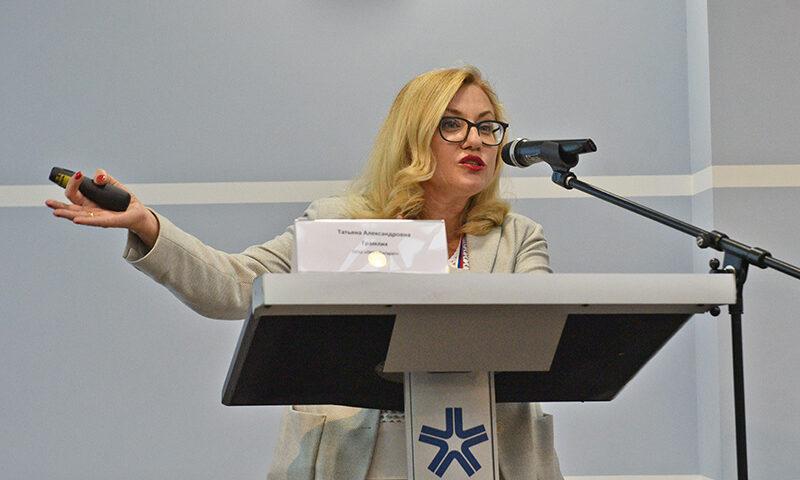 Tatiana Gramlich